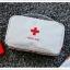 First Aid Pouch thumbnail 17
