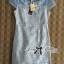Lady Ribbon Dress เดรสผ้าลูกไม้ตัดต่อผ้าออร์แกนซ่าประดับมุก thumbnail 9