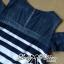 Lady Ribbon Casual Style Cut-Out Denim Striped Dress thumbnail 8