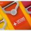 Happy Flight 2 Way Luggage Belt สายรัดกระเป๋าเดินทาง ป้องกันซิปกระเป๋าแตก thumbnail 4