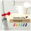 Magic Umbrella Hanger ที่แขวนร่ม thumbnail 1