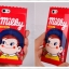 Case iPhone 4/4s Peko Milky thumbnail 24