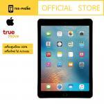 Apple แท็บเลต iPad Pro 9.7 Wi-Fi+Cellular 32GB - Grey