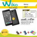 Wiko Kenny 2017 (RAM1GB+ROM16GB) Antracite