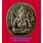 เหรียญหล่อ พระพิฆเนศวร์ เนื้อนวะ 55 ปี คณะจิตรกรรม มหาวิทยาลัยศิลปากร ปี 2540 พร้อมกล่องครับ(ค)