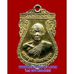 เหรียญเสมาพระครูสาธุกิจจานุยุต วัดตองปุ จ.ลพบุรี ฉลองพัดยศ ปี 2530 กะไหล่ทอง (37)
