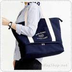 Layer Bag - Navy