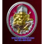 ..สำหรับคนเกิดวันอังคาร..พระพิฆเนศวร์..ชุบสามกษัตริย์ ลงยาสีชมพู กรมศิลปากร ปี 2547 (B)