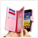 Double Pocket Case - Hot Pink