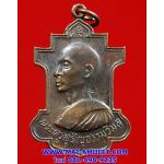 เหรียญใบสาเก หลวงปู่ม่น วัดเนินตามาก เนื้อทองแดง ปี 2527 สวยครับ