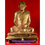 ..โค้ด ๗๖๒ สัตตโลหะ..พระบูชา คชวัตร หน้าตัก 5.9 นิ้ว ครบ 90 พรรษา สมเด็จญาณสังวร สมเด็จพระสังฆราช วัดบวร ปี 2546 พร้อมกล่องครับ