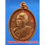 ..รุ่นแรก...เหรียญหลวงพ่อเขมา (ทวีศักดิ์ เขมาภิรโต) วัดดาวเรือง จ. ชัยภูมิ พ.ศ. 2538 (8)