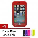 เคสกันน้ำ Redpepper สำหรับ iPhone6 สี Red