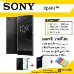 Sony Xperia XA1 - สี Black