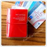 Mini Card Book - Red
