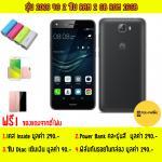 Huawei Y62 2016 (Black) แถม เคส+ฟิล์ม+PowerBank