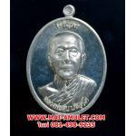 ..โค้ด ๕๔..เหรียญเจริญพรบน หลวงพ่อสืบ วัดสิงห์ นครปฐม หลังยันต์เฑาะว์สีหราชา เนื้ออัลปาก้า ปี 57 พร้อมกล่องครับ
