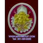 ..สำหรับคนเกิดวันอังคาร..พระพิฆเนศวร์..ชุบสามกษัตริย์ ลงยาสีชมพู กรมศิลปากร ปี 2547 (A)..U..