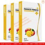Mango Mango Plus แมงโก้ แมงโก้ พลัส แบบ 3 กล่อง