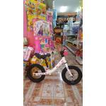 จักรยานทรงตัว K-POP mini balance bike ลายลิปสติกชมพู
