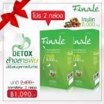 FINALE Detox (ฟินาเล่ ดีท็อกซ์) 2 กล่อง