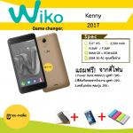 Wiko Kenny 2017 (RAM1GB+ROM16GB) Gold