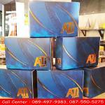 ATi Power By อั้ม อธิชาติ แบบ 6 กล่อง