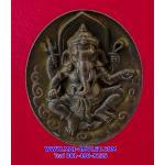 ..รุ่นแรก..พระพิฆเนศวร์ เนื้อทองแดง กรมศิลปากร ปี 2540 สวยครับ(ฆ)