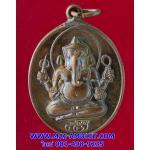 เหรียญพระพิฆเนศวร์ เนื้อทองแดง ครบรอบ 55 ปี คณะจิตรกรรม มหาวิทยาลัยศิลปากร ปี 2540 พร้อมกล่องครับ (E)