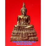 พระกริ่ง พระพุทธชินสีห์ ภปร. เนื้อนวะ กระทรวงสาธารณสุขจัดสร้าง พุทธาภิเษกวัดบวรฯ  ปี 2550 พร้อมกล่องครับ (3)