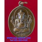 เหรียญพระพิฆเนศวร์ เนื้อทองแดง ครบรอบ 55 ปี คณะจิตรกรรม มหาวิทยาลัยศิลปากร ปี 2540 พร้อมกล่องครับ (C)