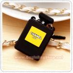 Plugy Perfume - Black