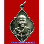 เหรียญหลวงพ่อเรียน วัดพิหารแดง จ.สุพรรณบุรี รุ่นแรก ปี 2538 เนื้อทองแดงกะไหล่เงิน (23)