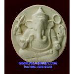 พระพิฆเนศวร์ เนื้อเซรามิค ครบรอบ 55 ปี คณะจิตรกรรม มหาวิทยาลัยศิลปากร ปี 2540 พร้อมกล่องครับ (J)