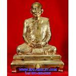 ..โค้ด ๒๕๕ นวโลหะ..พระบูชา คชวัตร หน้าตัก 5.9 นิ้ว  ครบ 90 พรรษา  สมเด็จญาณสังวร สมเด็จพระสังฆราช  วัดบวร  ปี 2546 พร้อมกล่องครับ