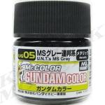 UG05 GUNDAM COLOR U.N.T's Gray