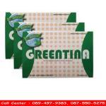กรีนติน่า Greentina แบบ 3 กล่อง