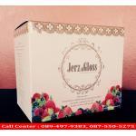คอลลาเจนจุ๋ย Jerz & Gloss Collagen แบบ 1 กล่อง