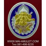 ..สำหรับคนเกิดวันเสาร์..พระพิฆเนศวร์..ชุบสามกษัตริย์ ลงยาสีม่วง กรมศิลปากร ปี 2547 (G)...U..