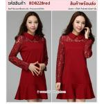 BD8228red : 3XL