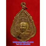 เหรียญสังฆราชแพ หลังพระศรีศากยมุนี วัดสุทัศน์ ปี 2511 ครับ (327)