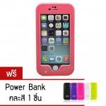 เคสกันน้ำ Redpepper สำหรับ iPhone6 สี Pink