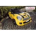 รถแบตเตอรี่มินิคูเปอร์ 2 มอเตอร์ LN5616 สีเหลือง