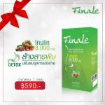 FINALE Detox (ฟินาเล่ ดีท็อกซ์) 1 กล่อง