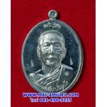 เหรียญเจริญพรบน หลวงพ่อสืบ วัดสิงห์ นครปฐม หลังยันต์ตรีนิสิงเห เนื้อตะกั่ว(แจกในวันปลุกเสก) ปี 57 พร้อมกล่องครับ (F)