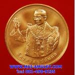 """เหรียญในหลวง """"เหรียญทรงยินดี"""" เนื้อทองแดง ปี 2549 พร้อมตลับเดิมครับ (92)"""