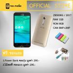 "ASUS Zenfone Go 5"" ZB500KG (Gold)"