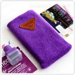 Cleaner Pouch - Purple