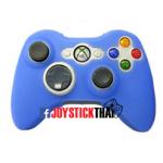 ซิลิโคนจอย Xbox - สีน้ำเงิน