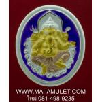 ..สำหรับคนเกิดวันเสาร์..พระพิฆเนศวร์..ชุบสามกษัตริย์ ลงยาสีม่วง กรมศิลปากร ปี 2547 (N)..U..